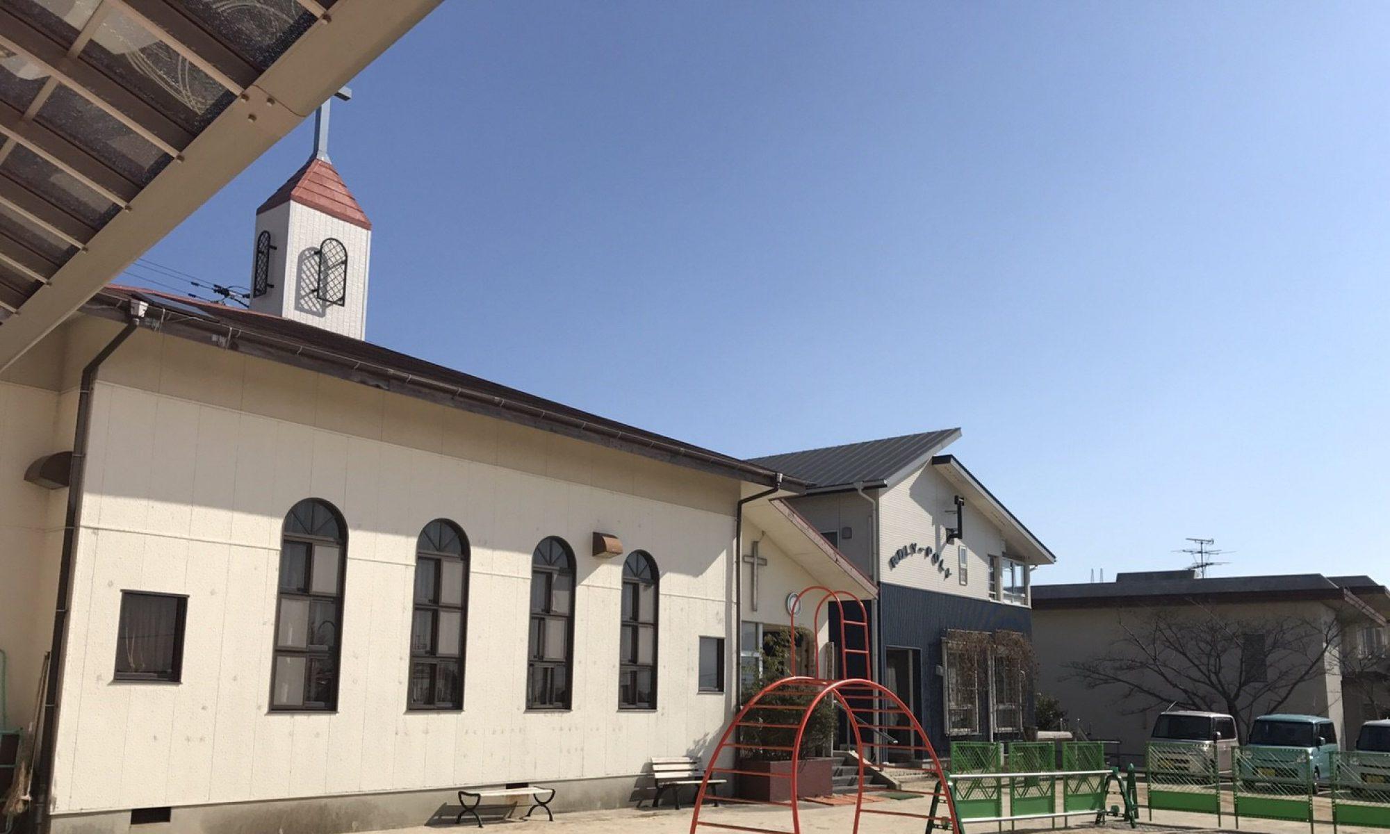日本キリスト教団 荒尾教会